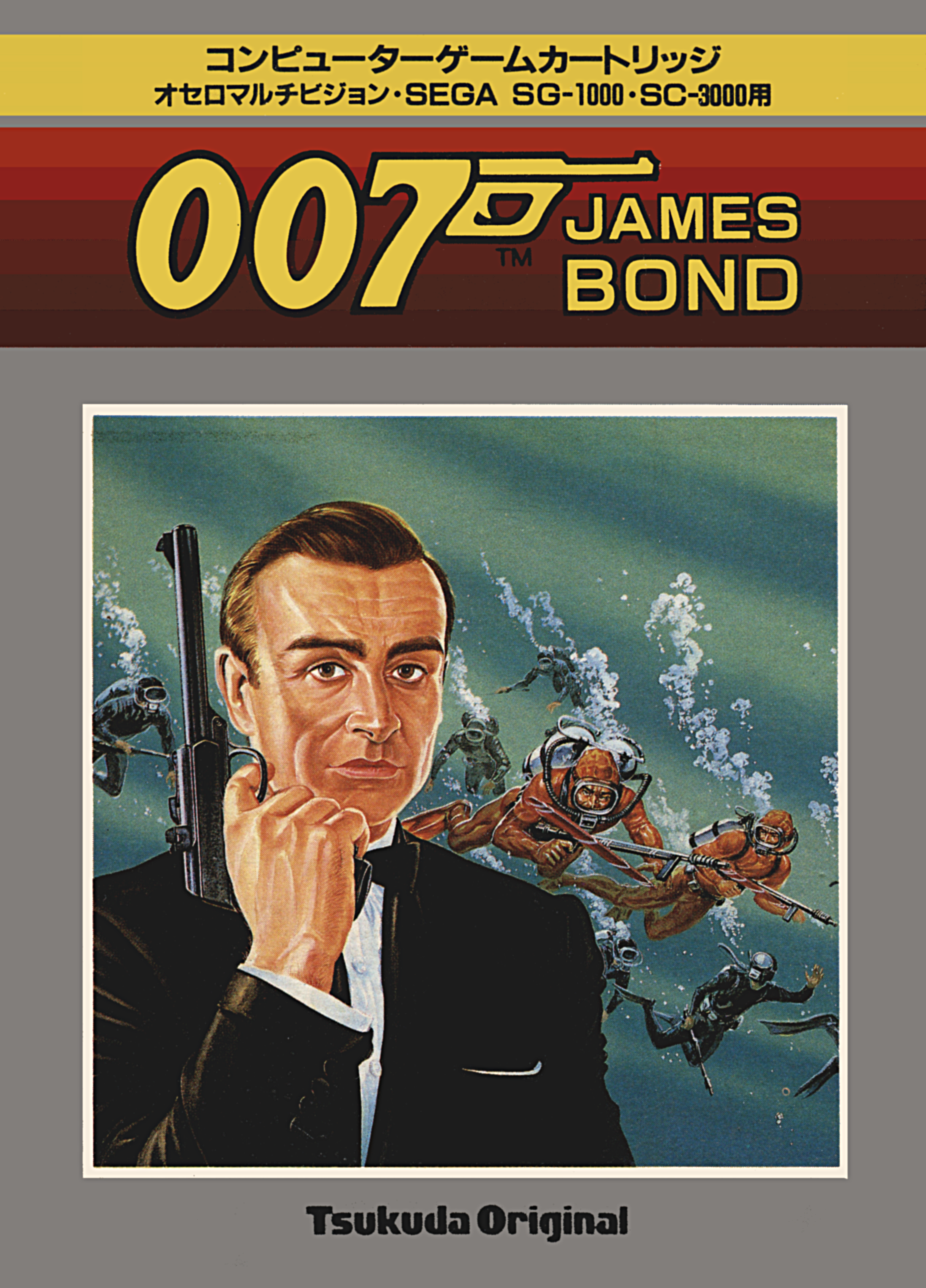 James Bond russische Braut Front