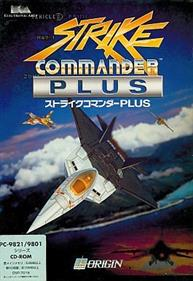 Strike Commander Plus