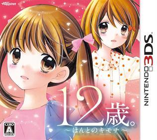 12-Sai. Honto no Kimochi