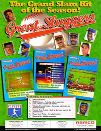 Great Sluggers '94 - Advertisement Flyer - Front