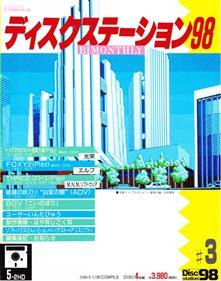 Disc Station 98 #03