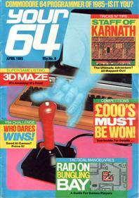 3-D Maze (Sportscene Specialist Press Ltd.)