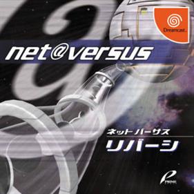 Net Versus: Reversi