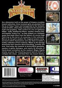 Magic Knight Rayearth - Box - Back - Reconstructed