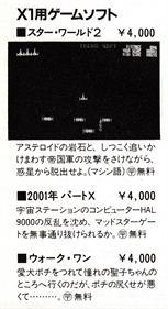 2001: An Adventure Story