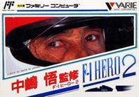 Nakajima Satoru Kanshuu: F-1 Hero 2