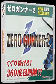 Zero Gunner 2 - Box - 3D