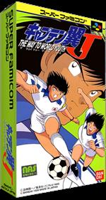 Captain Tsubasa J: The Way to World Youth - Box - 3D