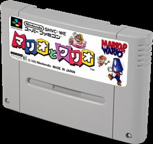 Mario To Wario: Mario & Wario - Cart - 3D