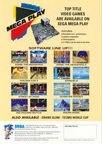 Gunstar Heroes (Mega Play)