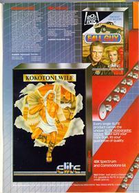 Kokotoni Wilf - Advertisement Flyer - Front