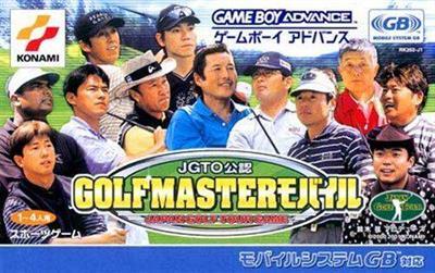 JGTO Golf Master Mobile