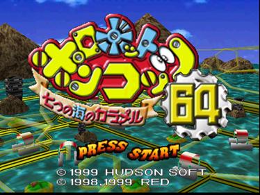 Robot Ponkottsu 64: Nanatsu no Umi no Caramel - Screenshot - Game Title