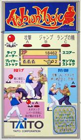 Arabian Magic - Arcade - Controls Information