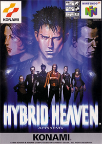 Hybrid Heaven - Box - Front