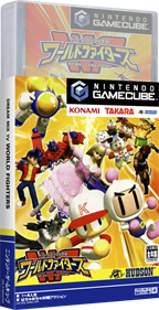 DreamMix TV World Fighters - Box - 3D