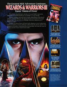 Wizards & Warriors III: Kuros ...Visions of Power - Advertisement Flyer - Front