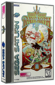 Magic Knight Rayearth - Box - 3D