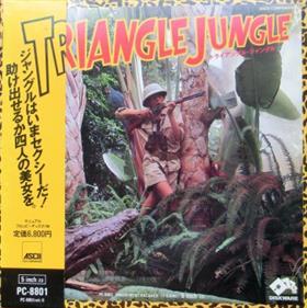 Triangle Jungle