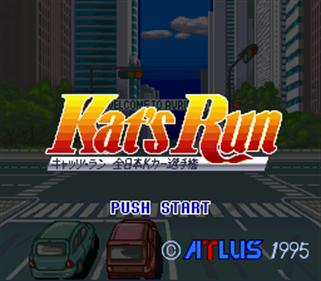 Kat's Run: Zen-Nippon K-Car Senshuken - Screenshot - Game Title