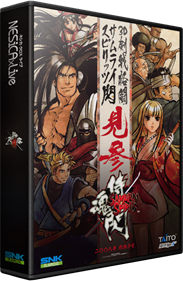 Samurai Shodown: Edge of Destiny - Box - 3D