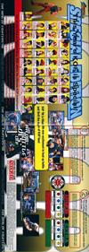 The King of Fighters '98: The Slugfest - Advertisement Flyer - Back