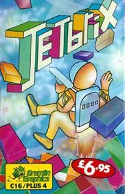 Jetbrix