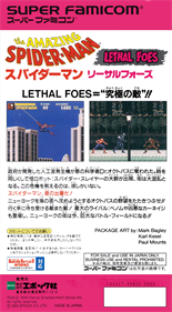 The Amazing Spider-Man: Lethal Foes - Box - Back