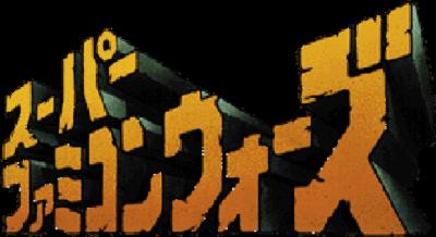 Super Famicom Wars - Clear Logo