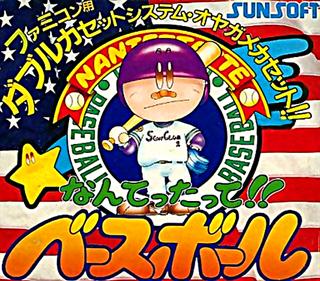 Nantettatte!! Baseball