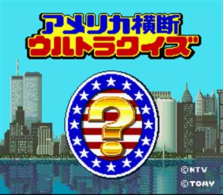 America Oudan Ultra Quiz - Screenshot - Game Title