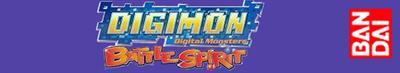Digimon Battle Spirit - Banner