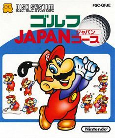 Family Computer Golf: Japan Course