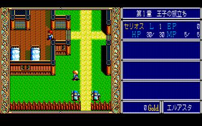 Dragon Slayer: The Legend of Heroes - Screenshot - Gameplay