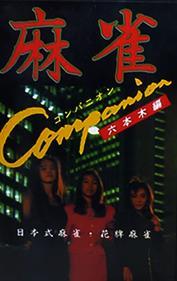 Mahjong Companion