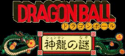 Dragon Power - Clear Logo
