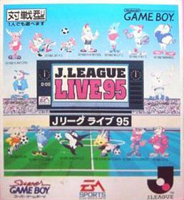 J-League Live 95