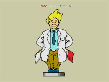 XV Story Disk - Screenshot - Gameplay