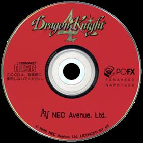 Dragon Knight 4 - Disc
