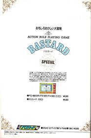 Bastard Special