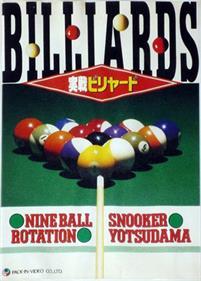 Jissen Billiards