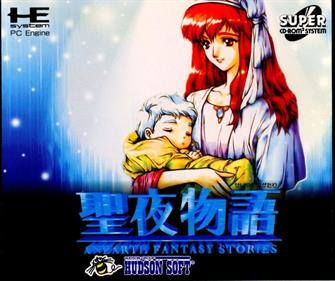 Seiya Monogatari: Anearth Fantasy Stories