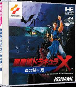 Akumajou Dracula X: Chi no Rondo - Box - 3D