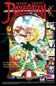 Magic Knight Rayearth - Advertisement Flyer - Front