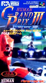 Human Grand Prix III: F1 Triple Battle