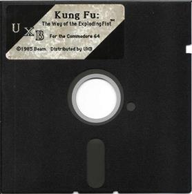 Kung-Fu: The Way of the Exploding Fist - Disc