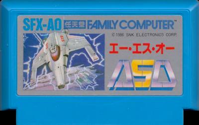 Alpha Mission - Cart - Front