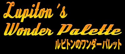 Rupiton no Wandāparetto - Clear Logo
