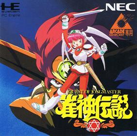 Quest of Jongmaster: Janshin Densetsu