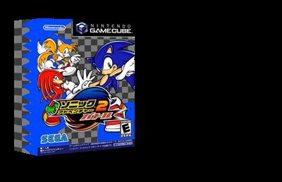 Sonic Adventure 2: Battle - Box - 3D
